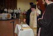 Εορταστική εκδήλωση για τους Φοιτητές και τους νέους της Ιεράς Μητροπόλεως