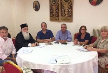 Αυγουστιάτικες Παρακλήσεις 2017- Συνέντευξη Τύπου Σεβ. Μητροπολίτου κ. Ιγνατίου