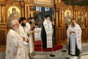 43 χρόνια μετά… Κύπρος: ΔΕΝ ΞΕΧΝΩ – Επιμνημόσυνη δέηση στον Μητροπολιτικό Ναό