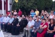 Ολοκληρώθηκαν οι εκδηλώσεις της «1ης Γιορτής τοπικών προϊόντων» στη Συκή