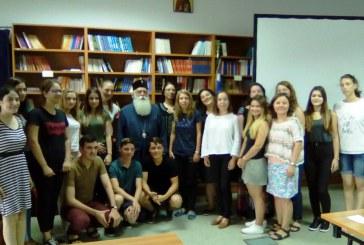 Συνάντηση μαθητών από τη Ρουμανία με το Μητροπολίτη μας