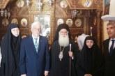 Πρόεδρος της Δημοκρατίας από τον Αλμυρό: «όταν αγνοούμε την συμπόρευση του Έθνους μας με την Ορθοδοξία αδικούμε την ίδια την ιστορία» –  Επίσκεψη του κ. Παυλόπουλου στην παλαιά Ιερά Μονή Παναγίας Ξενιάς