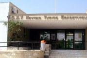 Ενίσχυση του Κέντρου Υγείας Βελεστίνου από τον «Εσταυρωμένο»