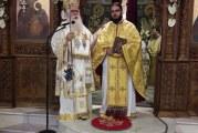 Δημητριάδος Ιγνάτιος: «Λανθασμένες και χαμένες ιδεολογίες αντιστρατεύονται το θέλημα του Θεού» – Χειροτονία νέου Πρεσβυτέρου στο Βόλο