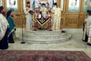Επίσημη έναρξη λειτουργίας των Σπιτιών Γαλήνης