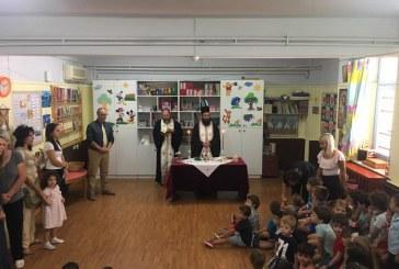 Αγιασμός έναρξης στον Βρεφονηπιακό Σταθμό της Ιεράς Μητροπόλεως