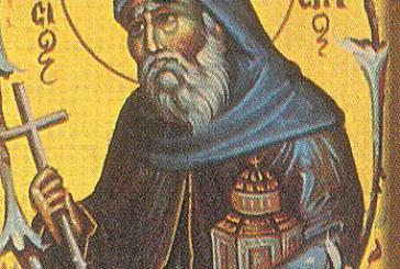 Πανηγυρίζει η Μονή του Αγίου Γερασίμου στη Μακρινίτσα