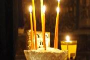 Ιερό Ευχέλαιο για τους Εκπαιδευτικούς στον Μητροπολιτικό Ναό