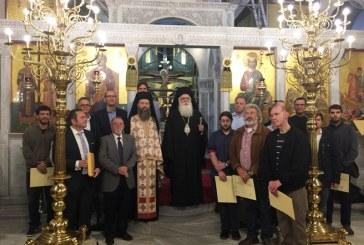 Ο Ιεροψαλτικός κόσμος της Δημητριάδος τίμησε τον Προστάτη του Όσιο Ιωάννη τον Κουκουζέλη – Νέο ξεκίνημα στη Σχολή Βυζ. Μουσικής