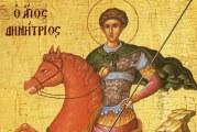 Πανηγύρεις Αγίου Δημητρίου – Χειροτονία Διακόνου