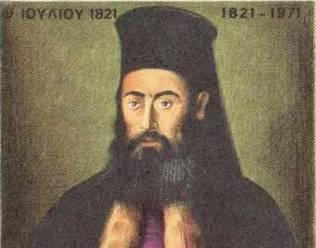 Τιμήθηκε η μνήμη του Εθνομάρτυρος Αρχιεπισκόπου Κύπρου Κυπριανού