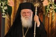 Επίσημη επίσκεψη του Αρχιεπισκόπου κ. Ιερωνύμου στον Αλμυρό