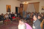 Συνέδριο Στελεχών Νεότητος στη Μητρόπολη Δημητριάδος