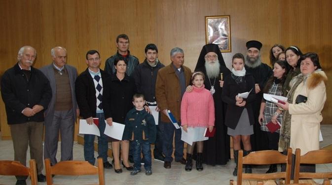 Δεκατρία χρόνια ζωής της Σχολής Ορθοδόξου Κατηχήσεως