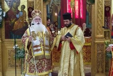 Νέος Διάκονος στην Μητρόπολη Δημητριάδος – Με λαμπρότητα εορτάστηκε η μνήμη του Αγίου Δημητρίου