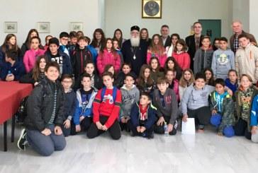 Επίσκεψη Μαθητών του 6ου Δημοτικού Σχολείου Ν. Ιωνίας στον Σεβασμιώτατο
