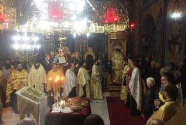 Δημητριάδος Ιγνάτιος: «Υπόδειγμα ζωής ο Άγιος Νεκτάριος» – Λαμπρή πανήγυρις του Αγίου Νεκταρίου στη Ν. Ιωνία