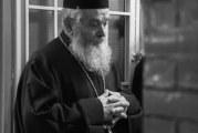 Εκοιμήθη ο π. Νικόλαος Παντελής, εφημέριος Πινακατών – Τρισάγιο για τους Μακαριστούς Μητροπολίτες Μάνης Χρυσόστομο και Πενταπόλεως Ιγνάτιο