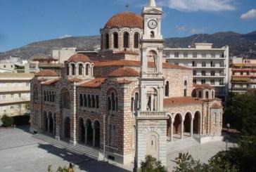 Ο Βόλος τιμά τον Πολιούχο του Άγιο Νικόλαο – Πανηγύρεις Αγίου Νικολάου