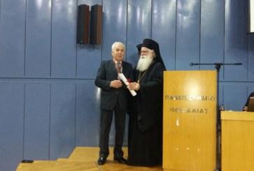 Ανώτατη Τιμητική Διάκριση στον Ιστορικό Απόστολο Παπαθανασίου