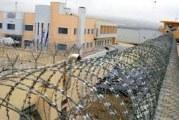 Νέα ανθρωπιστική αποστολή του «ΕΣΤΑΥΡΩΜΕΝΟΥ» στις φυλακές Δομοκού