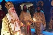Ιερά Αγρυπνία για τη μνήμη του Αγίου Ιγνατίου του Θεοφόρου
