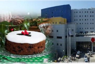 """Ο """"ΕΣΤΑΥΡΩΜΕΝΟΣ"""" την παραμονή Πρωτοχρονιάς με τους τροφίμους του ΞΕΝΩΝΑ """"ΦΙΛΥΡΑ"""""""