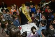 Πρωτοχρονιάτικη γιορτή για τα παιδιά των Ιερέων και Ιεροψαλτών μας