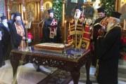 Δημητριάδος Ιγνάτιος: «Κανείς δε μπορεί να μας στερήσει τη χαρά» – Η ευλογία της Βασιλόπιτας στην Μητρόπολη Δημητριάδος