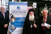 Χαιρετισμός Σεβ. Μητροπολίτου Δημητριάδος κ. Ιγνατίου στο 2ο Πανελλήνιο Συνέδριο Ψηφιοποίησης Πολιτιστικής Κληρονομιάς