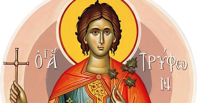 Εορτή Αγίου Τρύφωνος – Χειροτονία Διακόνου