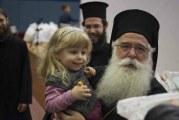 Ο Μητροπολίτης μας με τα παιδιά των ιερέων και Ιεροψαλτών μας