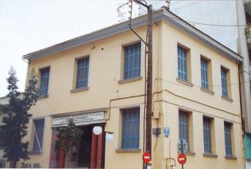 Τους Προστάτες του «Τρεις Ιεράρχες» τιμά ο ομώνυμος ιστορικός Σύλλογος του Βόλου