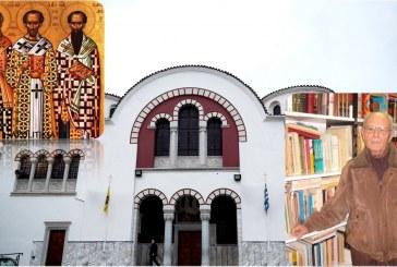 Η Μητρόπολή μας θα τιμήσει τον παλαίμαχο Εκπαιδευτικό Ιωάννη Καραθανάση – Εκδηλώσεις στην μνήμη των Τριών Ιεραρχών
