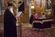 Σπουδαία αντιναζιστική εκδήλωση από την Μητρόπολη Δημητριάδος