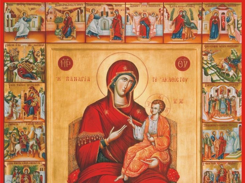 Α΄ Χαιρετισμοί  – Πανηγύρεις Αγίων Θεοδώρων