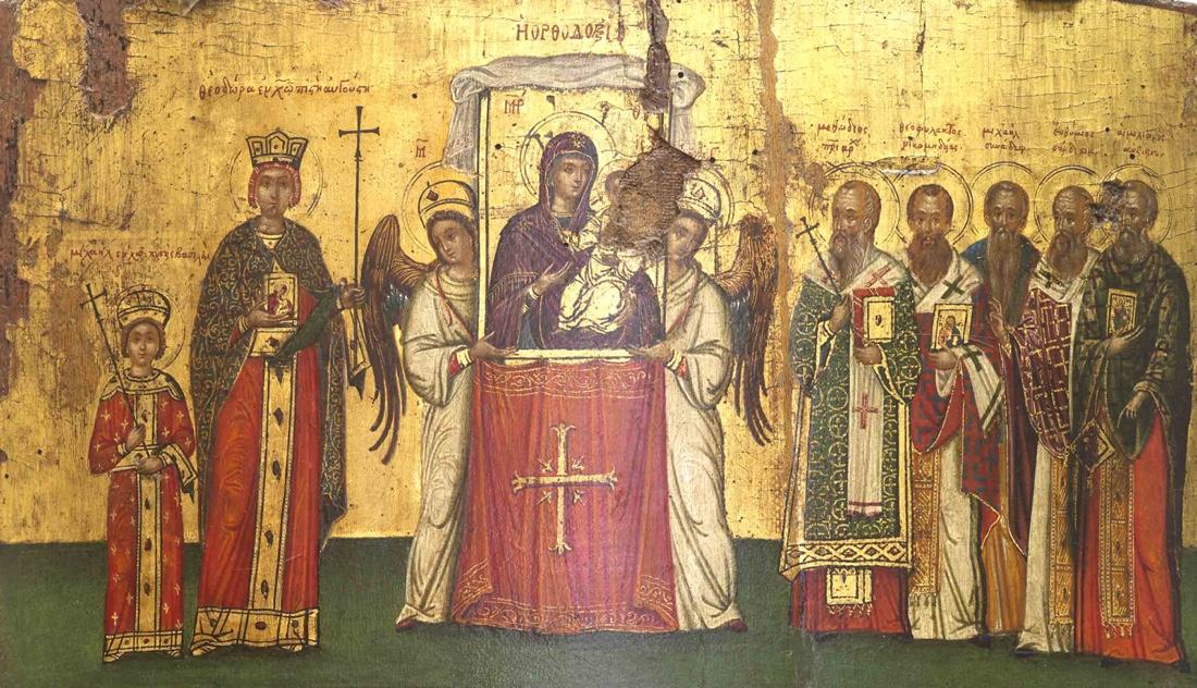 Κυριακή της Ορθοδοξίας – Β΄ Κατανυκτικός Εσπερινός