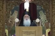 Oμιλία του Σεβ. κ.κ. Ιγνατίου στον Β΄ Κατανυκτικό Εσπερινό 2018 στον Ιερό Ναό Μεταμορφώσεως του Σωτήρος Βόλου (video)