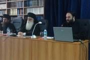 Το θαυμαστό έργο στους ΡΟΜΑ του Δενδροποτάμου παρουσιάστηκε στην Ιερατική Σύναξη της Ι. Μ. Δημητριάδος
