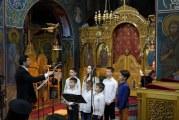 Συναυλία Βυζ. Μουσικής στους Αγίους Αποστόλους Αγριάς