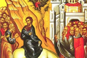 Κυριακή των Βαΐων – Η Ακολουθία του Νυμφίου