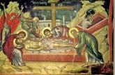 Ο Επιτάφιος Θρήνος – Ο Επιτάφιος στα δύο Κοιμητήρια