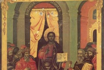 Η εορτή της Μεσοπεντηκοστής – Ανακομιδή ιερών Λειψάνων Μεγάλου Αθανασίου