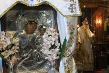 Στην Ανάληψη η Ιερά Εικόνα της Παναγίας Δαμάστας