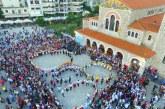 Μεγάλο Αντάμωμα Παραδοσιακών Χορευτικών Σχημάτων στον Άγιο Κωνσταντίνο