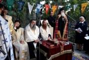 Δημητριάδος Ιγνάτιος: «Το Άγιο Πνεύμα καλεί όλους σε ενότητα»