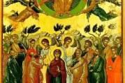 Η Δεσποτική εορτή της Αναλήψεως – Στον Βόλο ο Πατριάρχης Αλεξανδρείας κ. Θεόδωρος ο Β΄