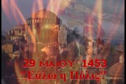 Κυκλοφορήθηκε το Εβδομαδιαίο Ενημερωτικό Δελτίο της Ι. Μ. Δημητριάδος «Εισοδικόν» τευχ. 325