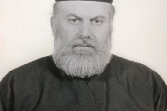 Εκοιμήθη ο π. Θεόδωρος Λιακόπουλος