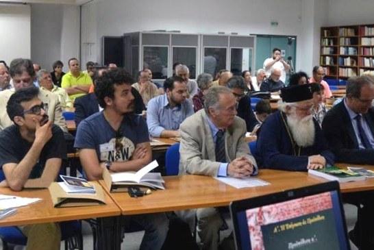 Πραγματοποιήθηκε το 3ο Διεθνές Μουσικολογικό και Ιεροψαλτικό Συνέδριο του Τομέα Ψαλτικής Τέχνης και Μουσικολογίας
